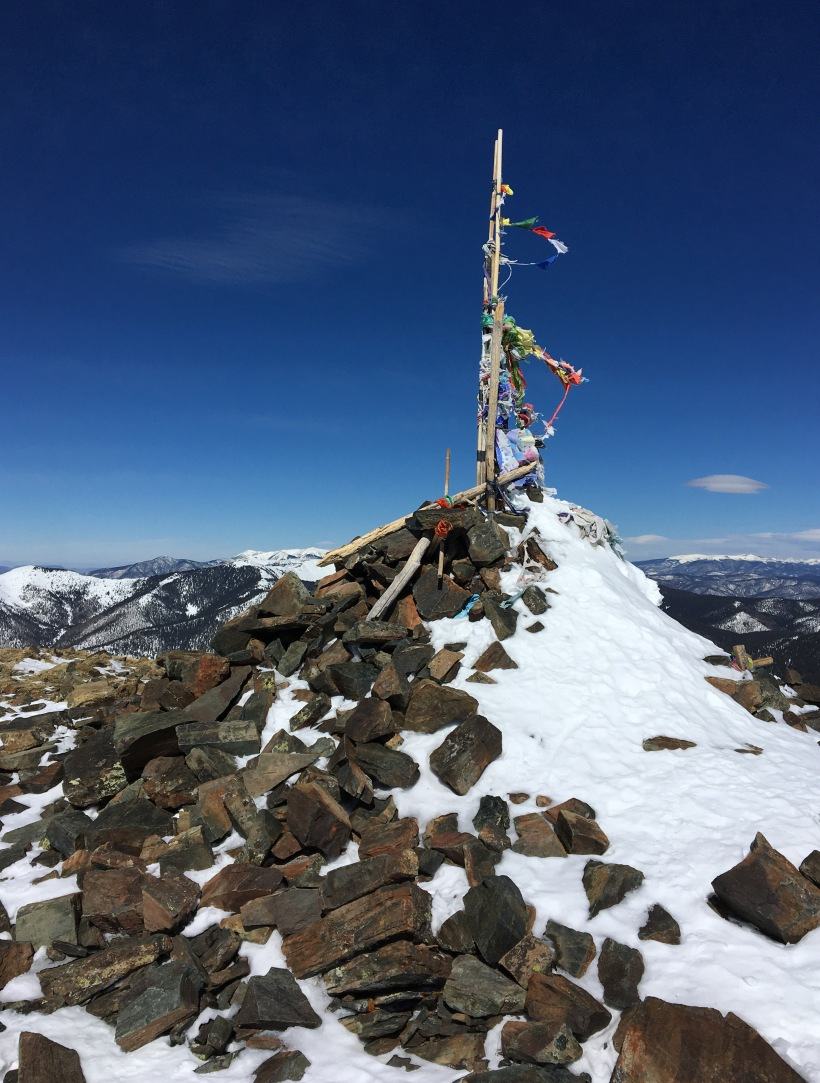 Kachina Peak Flags